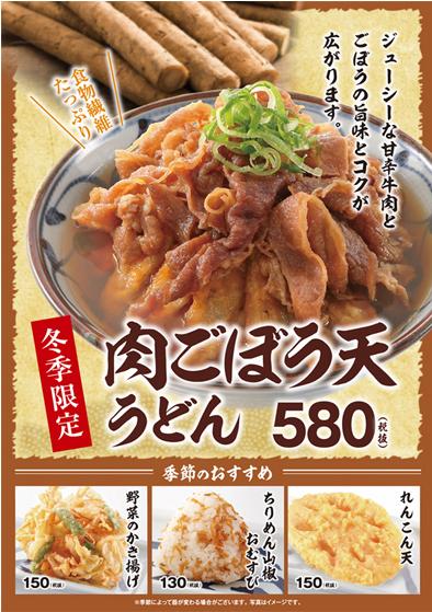 http://www.tsuru-maru.jp/news/19%E3%81%A4%E3%82%8B%E3%81%BE%E3%82%8B%E5%86%ACS.jpg